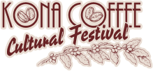 Kona Coffee Festival, Hawaii Island